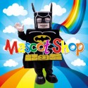 Mascotte Lego Batman Deluxe