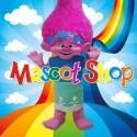 Mascotte Poppy Deluxe