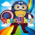 Mascotte Minion Capitan America Deluxe