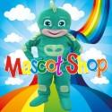 Mascotte Geco 2 Deluxe